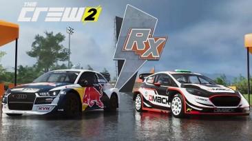 The Crew 2 - Обновление Rally Cross Xpert