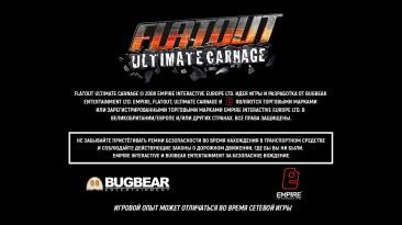 FlatOut: Ultimate Carnage: Исправленный русификатор