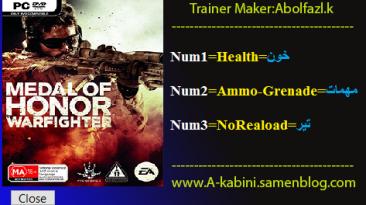 Medal of Honor: Warfighter: Трейнер/Trainer (+3) [1.0] {Abolfazl.k}