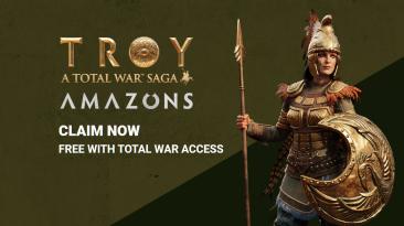 """Total War Saga: Troy получите бесплатно DLC """"Амазонки"""""""