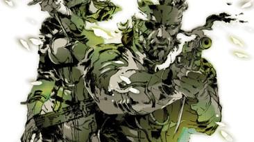 Metal Gear Solid 3 (MGS) Snake Eater: Совет (как получить PATRIOT)