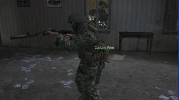 """Call of Duty 4: Modern Warfare """"Спецназовцы-разведка"""""""