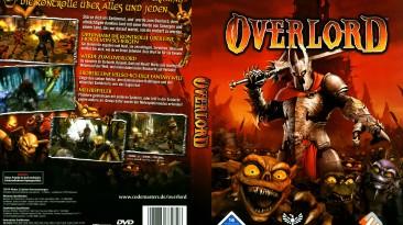 Overlord: Сохранение/SaveGame (Пройден пролог, Можно призвать 10,000 миньонов, Золото 1,000,000)