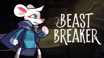 Видео игрового процесса приключения Beast Breaker