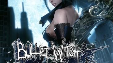 Bullet Witch: Таблица для Cheat Engine [UPD: 07.04.2021] {Zhir}