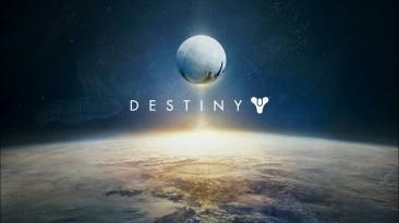 Опубликованы ранние концепты Destiny, на которых игра ещё была в фэнтези-сеттинге