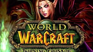 Blizzard назвала дату релиза дополнения Burning Crusade для WoW Classic