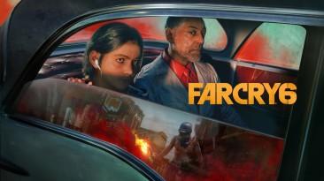 """Far Cry 6 получила возрастной рейтинг """"M"""" от ESRB"""