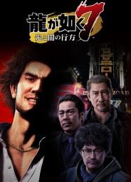 Обложка игры Yakuza: Like a Dragon
