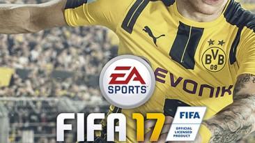 """FIFA 17 """"Обновление составов на 30.04.2020"""""""