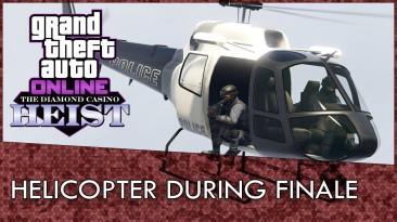 Как использовать вертолет в финале Ограбления Казино