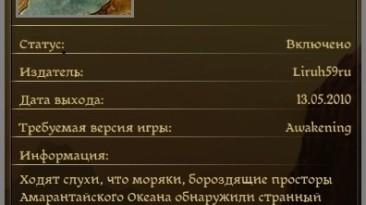 "Dragon Age: Origins ""Awakening Temple Vulak"""