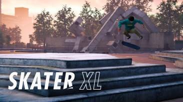 Skater XL получает карту Embarcadero Plaza и новое снаряжение