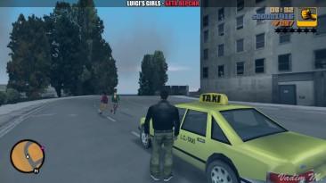 GTA 3 - Восстановленная бета миссия