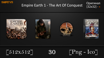 "Empire Earth: The Art Of Conquest ""Иконки (ArtGamer)"""