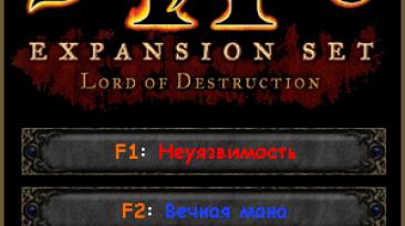 Diablo 2: Lord of Destruction: Трейнер/Trainer (+4) [1.14D] {KROCKI}