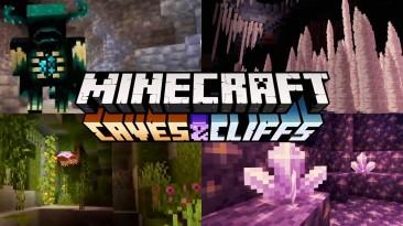 """Вышло обновление """"Пещеры и Скалы"""" для Minecraft"""