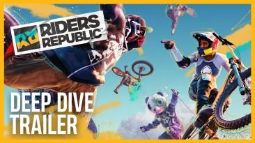Покорите новые высоты в трейлере игрового процесса Riders Republic