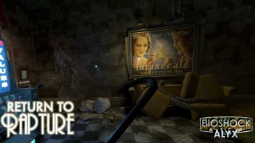 """Half-Life: Alyx """"Возвращение в Восторг"""""""
