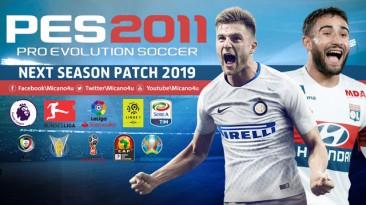 """PES 2011 """"Next Season Patch 2019"""""""