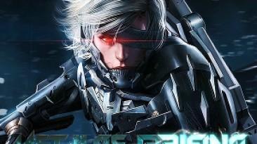 "Metal Gear Rising ""Revengeance (Original Sound Version) part 1"""