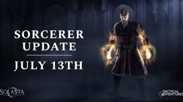 Solasta: Crown of the Magister получит обновление Sorcerer 13 июля