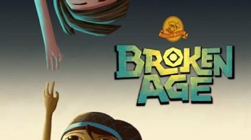 Русификатор (текст) Broken Age от ZoG Forum Team (v1.1 от 13.07.14)