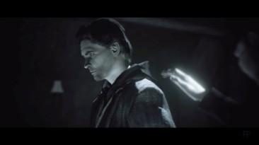 Охринетильный клип будущего прохождения Alan Wake