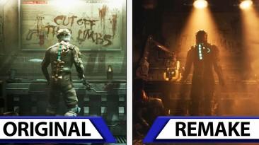 Ютубер сравнил графику в ремейке Dead Space и оригинале