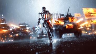 "Battlefield 4 ""Wallpaper (Full HD)"""