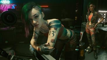 "Cyberpunk 2077 ""Альтернативная одежда Джуди"""