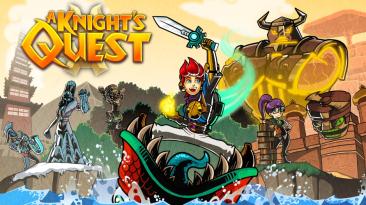 A Knight's Quest выйдет 10 октября