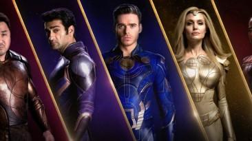 """Зарубежные рецензии на новый фильм Marvel """"Вечные"""" оказались отнюдь не положительными"""