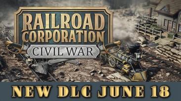 Дополнение Civil War для Railroad Corporation уже доступно