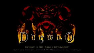 В оригинальную Diablo теперь можно играть и в браузере