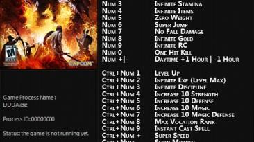 Dragon's Dogma: Dark Arisen: Трейнер/Trainer (+24) [1.0 - Update 2] {FLiNG}