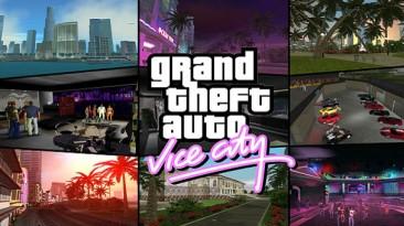 GTA Vice City - Игре исполнилось 15 лет