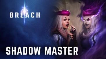 Breach: представлен демонический класс