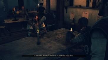 RAVENS CRY Пираты карибского моря Игры про пиратов Прохождение #2 Начинаем беспределить