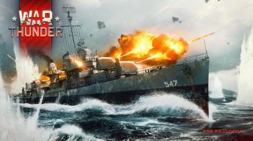 В War Thunder активна БЗ в честь дня ВМФ США, а также за Золотые орлы доступен эсминец США USS Cowell (DD-547)