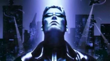 Энтузиасты выпустили большое мультиплеер-дополнение к двадцатилетию Deus Ex