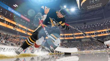 """Компания Electronic Arts поделилась новыми деталями о способностях """"X-Factor Суперзвезды"""" в NHL 22"""