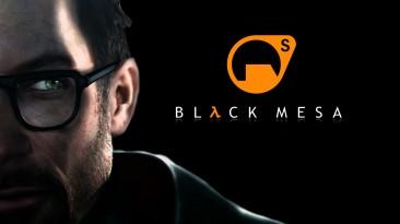 Разработчики Black Mesa объявили дату полноценного релиза ремейка Half-Life