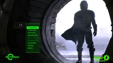 "Fallout 4 ""Тема Главного Меню - (Mandalorian) ver.0.2"""