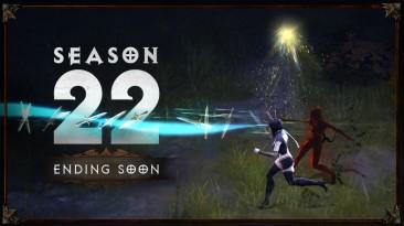 Diablo 3: 22-й сезон завершится 28-го марта