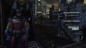 "Batman: Arkham City ""Бэтмэн из Зур-Эн-Арр"""