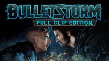 Bulletstorm - Full Clip Edition: Трейнер/Trainer (+3) [1.0] {MrAntiFun}