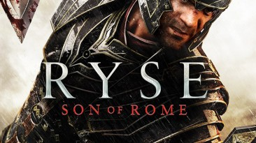 Патч Ryse: Son of Rome Update 3