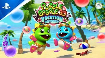 Большие шары и дракончики - Sony представила трейлер Puzzle Bobble 3D: Vacation Odyssey