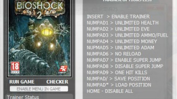 BioShock 2: Трейнер (+10) [1.4] {h4x0r}